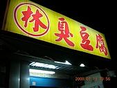 台東市區:DSCN0897.JPG