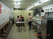 台北博愛路:DSCN1581.JPG