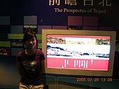 台北探索館:DSCN1526.JPG