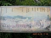 獅球嶺砲台:DSCN9635.JPG