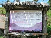 花蓮海岸:DSCN0697.JPG