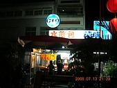 台東市區:DSCN0909.JPG