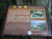 台東海岸:DSCN0787.JPG