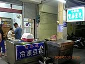 台東市區:DSCN0912.JPG