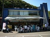 和平島:DSCN0042.JPG
