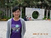 台北探索館:DSCN1534.JPG