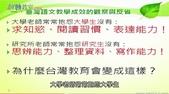 學思達教學法:學思達文章1620141026張輝誠.JPG