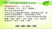 學思達教學法:學思達文章1920141026張輝誠.JPG