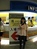 ARASHI AROUND AISA 2008之旅:跟ARASHI看板合影