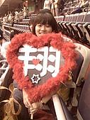 ARASHI AROUND AISA 2008之旅:大翔扇主人&大翔扇(好饒舌)