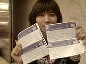 ARASHI AROUND AISA 2008之旅:10/11 演唱會前