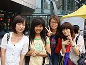 ARASHI AROUND AISA 2008之旅:10/11 周邊日
