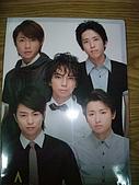 ARASHI AROUND AISA 2008之旅:AAA 2008 週邊篇