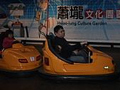 2011_02_05蕭壟文化園區之旅:DSC06454.JPG