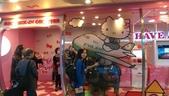 2013-10-25到2013-10-29 韓國之旅:IMAG5146.jpg