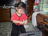 2008-05-06綁兩撮真像可愛的小牛角:DSC01332.JPG