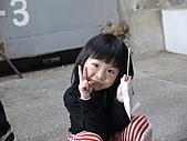 2011_02_05蕭壟文化園區之旅:DSC06365.JPG