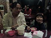 2011-02-03 黑皮臭豆腐:IMG_0005.jpg