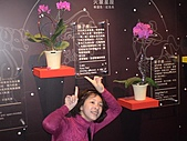 2011_02_06蘭花科技園區之旅:DSC06584.JPG