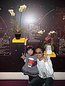 2011_02_06蘭花科技園區之旅:DSC06588.jpg