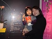 2011_02_06蘭花科技園區之旅:DSC06590.JPG