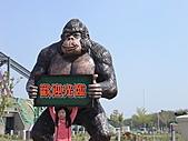2011_02_06蘭花科技園區之旅:DSC06593.JPG