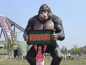 2011_02_06蘭花科技園區之旅:DSC06594.JPG