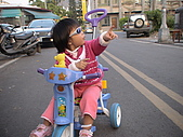 2009-01-28回娘家騎小車車:DSC03995.JPG