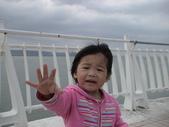 2008-10-12淡水及九份旅遊:DSC03667.JPG