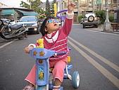 2009-01-28回娘家騎小車車:DSC03996.JPG