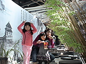 2011_02_06蘭花科技園區之旅:DSC06525.JPG