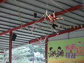 2009-12-06走馬瀨農場:DSC05091.JPG