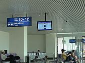 2007-09-06離開越南:DSC00902.JPG