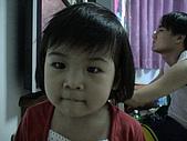 2008-08-26就是愛拍照:DSC01459.JPG