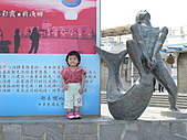 2008-04-13嘉義東石漁港:DSC01218.JPG