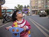 2009-01-28回娘家騎小車車:DSC04012.JPG
