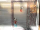 2011_02_05蕭壟文化園區之旅:DSC06353.JPG