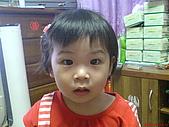 2008-04-26、2008-5-11 開始打扮自己:DSC01219.JPG