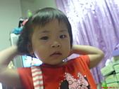 2008-04-26、2008-5-11 開始打扮自己:DSC01220.JPG