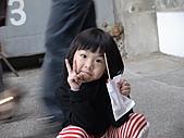 2011_02_05蕭壟文化園區之旅:DSC06363.JPG