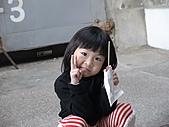 2011_02_05蕭壟文化園區之旅:DSC06364.JPG