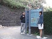 98.12.7我在日月潭青井澤:日月潭步道導覽地圖1