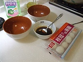 糖糖小點心:芝麻湯圓1