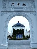 中正紀念堂:P3082345.JPG