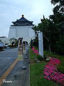 中正紀念堂:P3082349.jpg