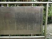 三角洲嶺山、獅球嶺砲台、獅球嶺隧道:PC137750.jpg