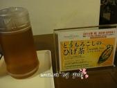 2014.04 日本~北陸:2014.04.03 富山~商務飯店 (1).JPG
