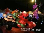 2012.02 中、彰市燈會:2012.02 彰化中山堂燈會~龍騎士 01