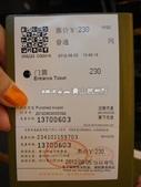 2012.08 大陸黃山行~安徽(黃山):2012.08.05 黃山~入口門票 (1).JPG