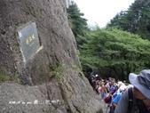 2012.08 大陸黃山行~安徽(黃山):2012.08.05 黃山~玉屏景區(好漢坡) (10).JPG